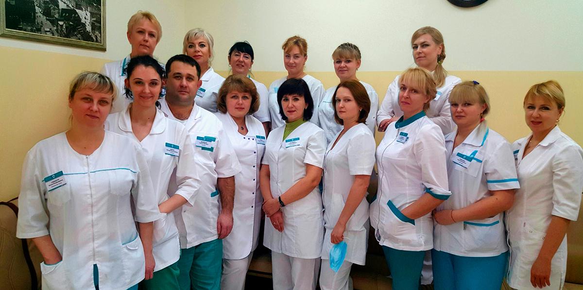 Сотрудники медицинского цента Эскулап